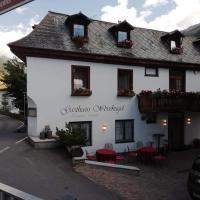 Gasthaus Weisskugel