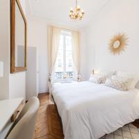 Maison de Lignières - Chambres d'hôtes Paris - quartier Champs-Elysées - Pas de parking en Juillet/Août