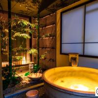 Konjaku-So Dotonbori Garden SPA Stay