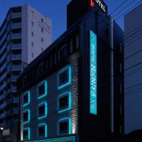 Hotel Hand's Tokyo (Adult Only)