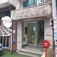 Able Guesthouse Hongdae