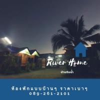 Baan Rimnam Chiangmai