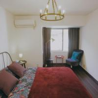 HZ Apartment in Okubo