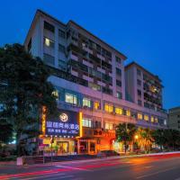 Yingpeng Business Hotel