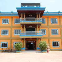 PHAIR MAI HOTEL 2