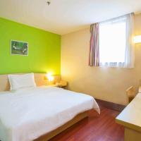 7Days Inn Langfang Xianghe Furniture City