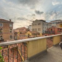 Home Venice Apartments - San Marco