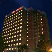 โรงแรม อิล คูร์ นัมบะ