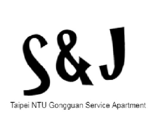 S&J Oxygen Taipei NTU Gongguan Service Aparement
